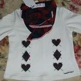 Распродажа - Красивая блуза