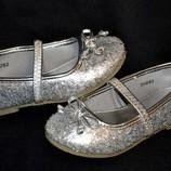 Walkright туфли серебристые нарядные р. 7 по стельке 15 см.