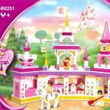 Конструктор Sluban M38- B0251 Розовая мечта Волшебный замок принцессы