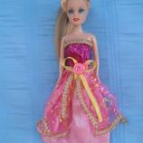 Куколка 15 см