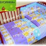 постельное белье для новорожденных в кроватку-