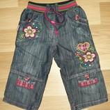 Красивые джинсы на 2г в очень хорошем состоянии Много др одежды
