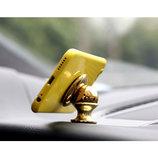Автомобильный магнитный держатель для телефона