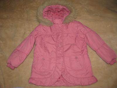 Куртка стильна I Love my coag Оригінал Німеччина на ріст 110- 116 см