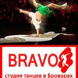 Брейк данс бровары, break dance, школа брейк данса в броварах, школа танцев