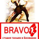 Латиноамериканские танцы бровары, latin dance, латина, школа танцев