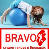 Гимнастика для детей в броварах , гимнастика бровары, детская гимнастика, танцы для маленьких деток