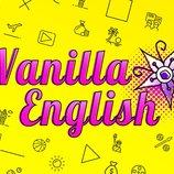Курсы иностранных языков в броварах VANILLA ENGLISH