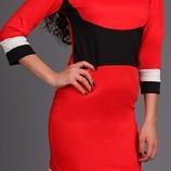 Яркое платье на осень р48 Низкая цена