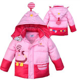 Куртка Зима синтепон, очень теплая, 90 см