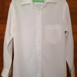 Белая рубашка для мальчика с длинным рукавом. Размер 32