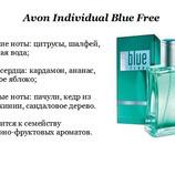 Avon Individual Blue Free туалетная вода 100 ml