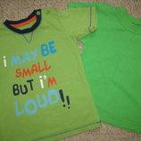 Футболка AGE футболка в подарок