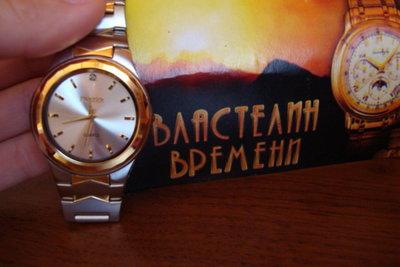 Новые часы Fioter Quartz