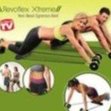 тренажер Revoflex xtreme-44 упражнения