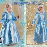 карнавальный костюм снегурочка- прокат