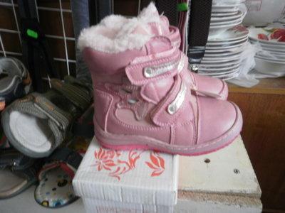 Зимові сапоги для дівчаток.