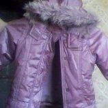 Куртка демисезонная детская Б/У