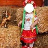 Прокат карнавальный костюм Киев-Борисполь костюм маленька украиночка