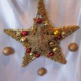 Звезда - украшение Нового года и Рождества, ручная работа