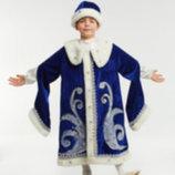 Прокат карнавальный костюм Киев-Борисполь Времена месяца года