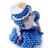 Прокат карнавальный костюм Киев-Борисполь костюм чашки