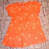 Платье Японская вишня кораллового цвета, ТМ Lemmi, Германия, р.80 см