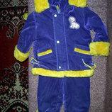 Зимний костюм куртка, комбинезон для мальчика.