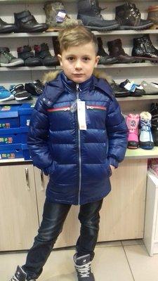 Зимний пуховик куртка пальто для мальчика