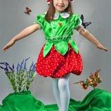 Очень красивый, эксклюзивный карнавальный костюм для девочки Клубничка или Ягодка.