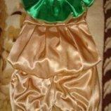 Прокат карнавальный костюм Киев-Борисполь костюм луковички
