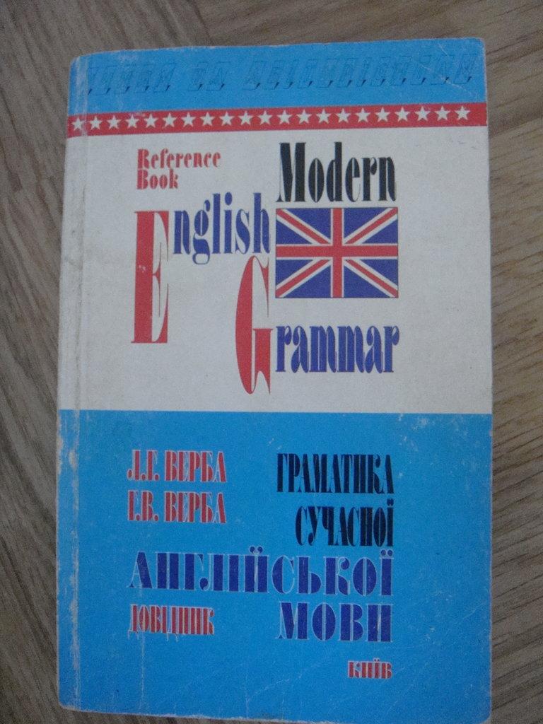 Гдз з англ мови голіцинський 5 видання