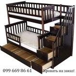 Кровать двухъярусная Вика