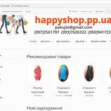 Інтернет-магазин для Ваших товарів