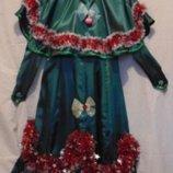 Прокат карнавальный костюм Киев-Борисполь карнавальне плаття Ял