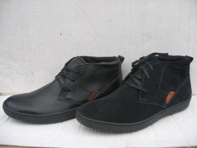 dbd2e810 Зимние ботинки Сафари типа комфорт натур.кожа натур.шерсть р.40-45 ...
