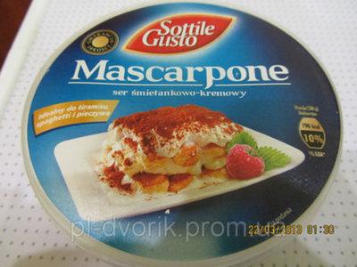 Сыр Маскарпоне 250 г Бесплатная доставка по Киеву