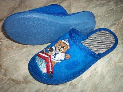 14cc1f186 Комнатные тапочки для детей Белста: 140 грн - детская домашняя обувь ...