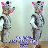 Новогодний,карнавальный костюм волка,зайчика и другие