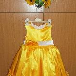 Нарядное платье Солнышка, Лучика, Цветочка на 2-4 года