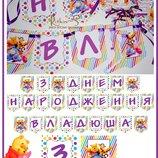 Оформление дня рождения годовасие, 1 рочок, Украина,декор на день рождения 2 роки