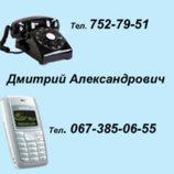 Вызов телемастера ремонт телевизора Харьков