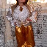 Карнавальный костюм Принца