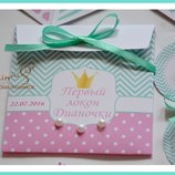 Конверт для локона. декор на день рождения 1 год украина. Годовасие. Годик.