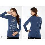 Свободная туника блуза топ из х/б трикотажа для беременных