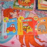 раскраски для малышей