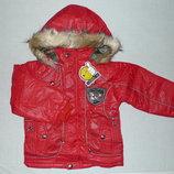 Демисезонная куртка для мальчика. Р. 98.