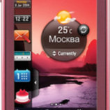 Мобильный телефон Samsung S5230 Star La Fleur