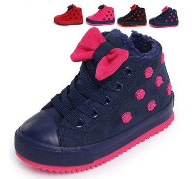 детские на девочку ботинки  600 грн - спортивная обувь в Сумах ... ab88dd3c14f05