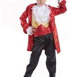 Прокат-Продажа карнавальный костюм Киев-Борисполь костюм капитан пиратов